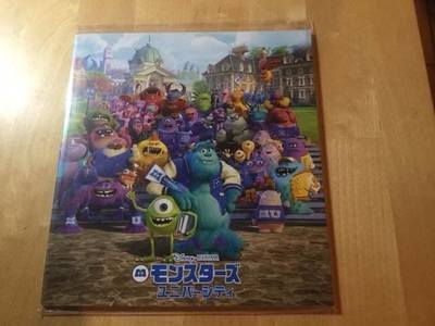 DISNEY PIXAR MONSTER UNIVERSITY PAMPHLET