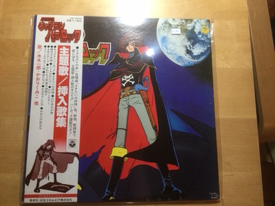 CAPITAN HARLOCK DISCO 33° CS-7070