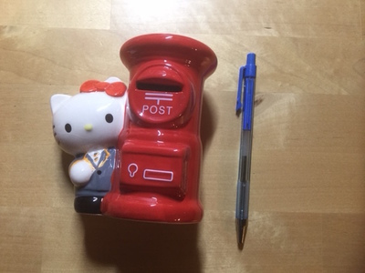 HELLO KITTY SALVADANAIO POSTINO