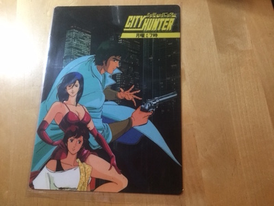 CITY HUNTER SHITAJIKI