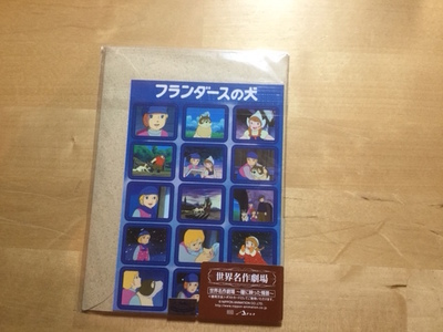 DOG FLANDERS SET CARTOLINE NIPPON ANIMATION