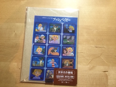 LE VOCI DELLA SAVANA SET CARTOLINE NIPPON ANIMATION