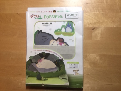 TOTORO POP-UP KIT STUDIO GHIBLI