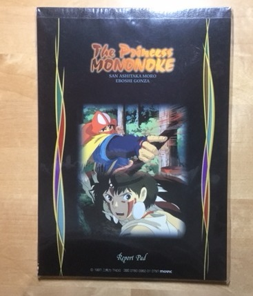 MONONOKE HIME BLOCK NOTES STUDIO GHIBLI