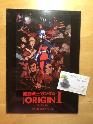 GUNDAM THE ORIGIN PAMPHLET