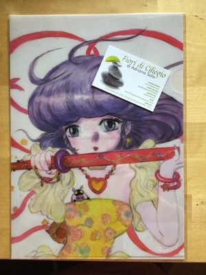 CREAMY MAMI CLEAR FILE BY Y. AMANO