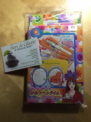 HANA YORI DANGO STATIONERY SET YOKO KAMIO