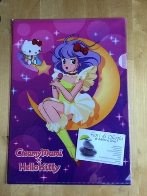 CREAMY MAMI CLEAR FILE X HELLO KITTY AKEMI TAKADA