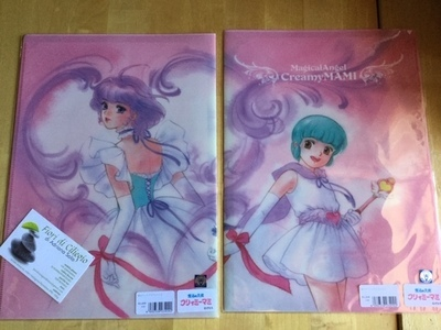 CREAMY MAMI CLEAR FILE SET E YU