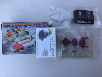 Cosmo Fleet Collection Gran Mechanix - Xabungle Land Ship Iron Gear