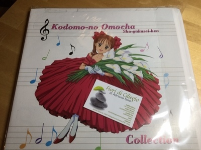 KODOMO NO OMOCHA ROSSANA SET CD + LIBRO