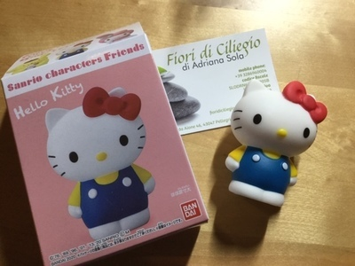 HELLO KITTY CHARACTERS FRIENDS COLLECTION SANRIO
