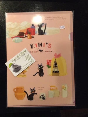 KIKI DELIVERY SERVICE CLEAR FILE JIJI