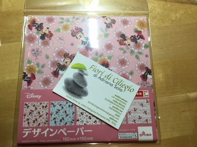 DISNEY MINNIE CARTA ORIGAMI