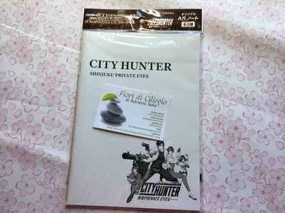 CITY HUNTER QUADERNO BIANCO TSUKASA HOJO