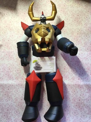 GAIKING PLASTIC FIGURE