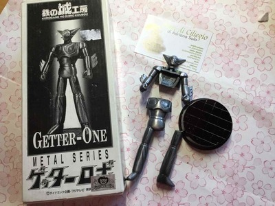 GETTER 1 METAL SERIES BANDAI