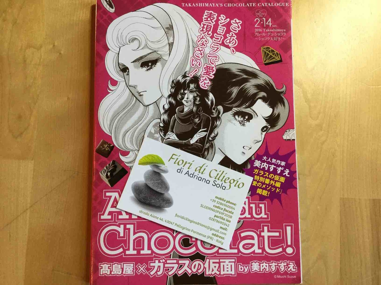 Glass no kamen chocolat eventpg.jpg