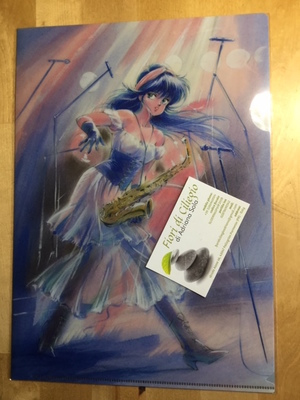 KIMAGURE ORANGE ROAD CLEAR FILE SAX AKEMI TAKADA