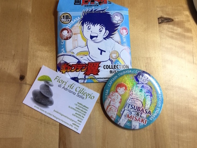 CAPITAN TSUBASA PIN COLLECTION SPECIALE