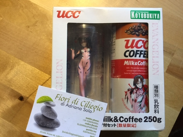 Mari UCC Figure Milk & Coffee.jpg