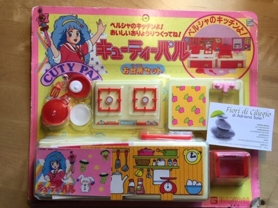 EVELYN KITCHEN SET VINTAGE BANDAI