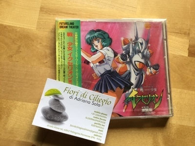 ICZER GIRL 2 TYCY-5341 CD NUOVO