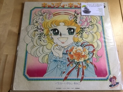 CANDY CANDY DISCO CS-7022