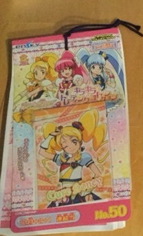Pretty Cure P.P. Card 1.jpg