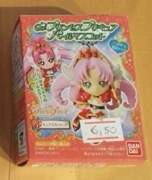 PRECURE MELODY MINI FIGURE KEYCHAIN CANDY TOY