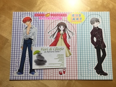 FRUITS BASKET STAND UP POSTCARD NATSUKI TAKAYA