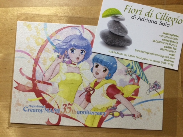 Creamy Mami Cartolina 35th.jpg